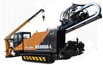 GS900A-L型水平定向钻机