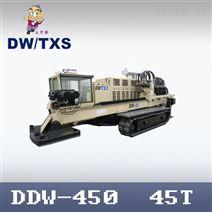 DDW-450