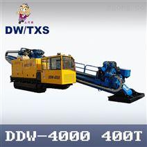DDW-4000