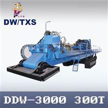 DDW-3000