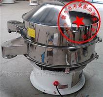 氧化锌振动筛圆形不锈钢振动过虑筛
