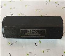 液压直通单向阀DIF/CIT系列-全网供应