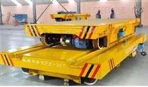 供应车间物料搬运低压轨道电动平车