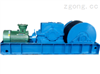 JSDB-38双速多用绞车 30吨双速绞车
