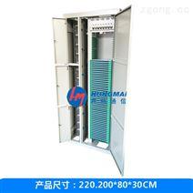 288芯三网合一光纤配线架用途知识型号