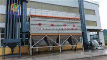 韶关4吨电弧炉除尘器除尘系统改造注意事项