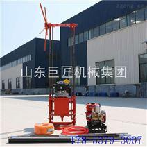 汽油动力野外勘探钻机QZ-2B轻便型取样钻机