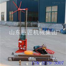 勘探轻便钻机QZ-2D三相电地质取样钻机