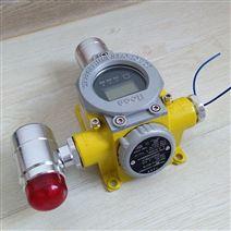 陕西煤矿瓦斯报警器 可燃气体超标探测器