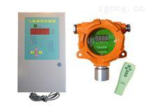 危化学品库有毒有害气体泄漏检测报警器