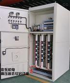 6KV鼠籠電機用高壓固態軟啟動柜-電機起動柜