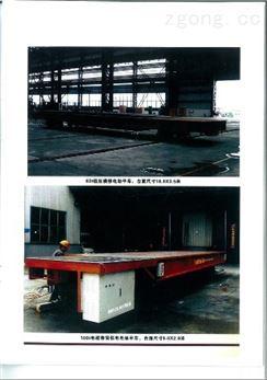 提升贮运设备平车
