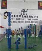 深井不锈钢泵_大功率潜水泵_QJ300系列现货