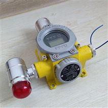 蓄电池机房氢气浓?#29123;?#27979;装置 H2报警器