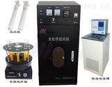 紫外灯光化学反应仪CY-GHX-AC同时搅拌