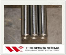 成分AISI/ASTM329J1不锈钢现货