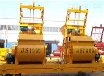 连体JS1000混凝土搅拌机