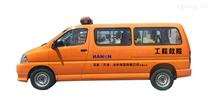 金杯5030型工程救險車