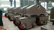 输送设备台车式输送机