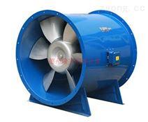 隆宇消防高溫排煙風機廠家直銷
