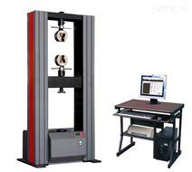 大厂家专业定制橡胶绳高低温拉伸试验机