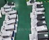 TD-1P01-0150-10S位移传感变送器XCBSQ-TD-1-02-200-01-01
