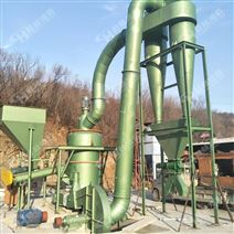 方解石磨粉工业雷蒙粉碎机