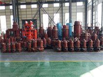 海河150毫米大口径 抽砂石泵 厂家直供