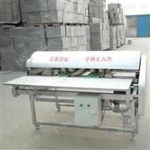 牛皮紙袋揭紙機化工紙塑分離機樹脂粉袋電加