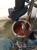 新型氧化钴浆料超高速分散机