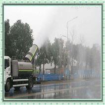 安徽合肥锦辉环保车载式除尘降尘喷雾机品牌