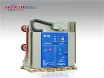 VHD-12系列户内高压真空断路器