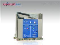 ZN63A-12系列户内高压真空断路器