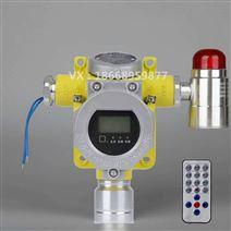 盐酸气体泄漏报警器 盐酸浓度检测报警探头