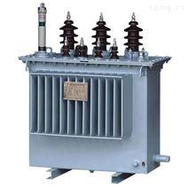 三能S11油浸式变压器