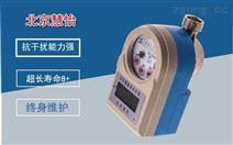 福泉插卡式水表厂家直销价格