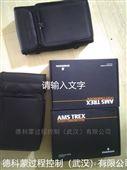 艾默生手持通讯器 AMS Trex TREXLFPNAWS1S