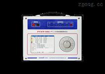PTXT-202 PT二次消谐装置测试仪