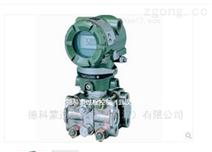横河压力变送器EJA430A-EMS4A-92DA