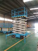 14米移动式升降机