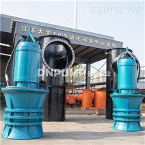 潜水轴流泵安装流程---免费指导