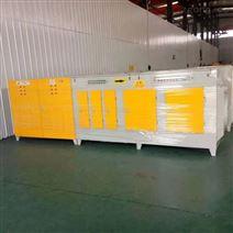 UV光解催化设备废气净化器