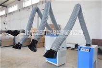 移動式焊煙凈化器星空瀾廠家直銷