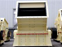 每小時70噸產量的PF反擊破碎機KS13
