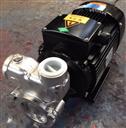 KFD气液混合自吸泵