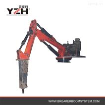 電動液壓固定式破碎機械工作臂