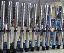 ?#21830;?#27530;定制的不锈钢潜水泵就在津奥特厂家