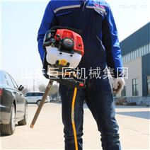 巨匠集团BXZ-1手持式单人背包轻便取样钻机
