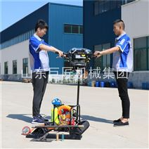 巨匠集团BXZ-2 地质取样取岩心双人背包钻机