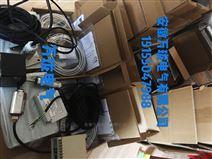 振动变送器HZD-B-9X-20mm、HZD-B-5-T-A05